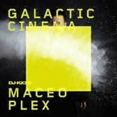 Galactic Cinema