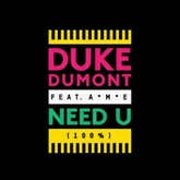 Need U (100%%) [Skreamix]