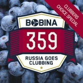 Russia Goes Clubbing #359 [Clubbers Choice Special]