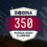 Russia Goes Clubbing #350