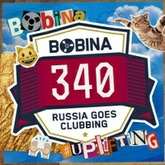 Russia Goes Clubbing #340 [#Uplifting Album Special]