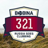 Russia Goes Clubbing #321