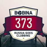 Russia Goes Clubbing #373