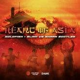 HEART OF ASIA ( GOLDFISH + BLINK VS SHAAN BOOTLEG )